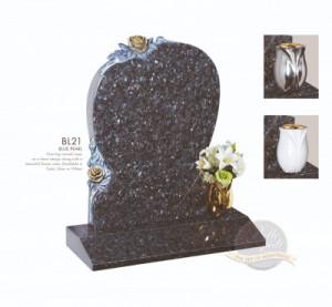 Heart Chapter-Offset Heart Memorial